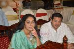 Meghna Gulzar with her Husband at Dr ShrilataTrasi_s wedding in Santacruz on 11th July 2011 (7).JPG