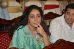 Meghna Gulzar with her Husband at Dr ShrilataTrasi_s wedding in Santacruz on 11th July 2011 (8).JPG
