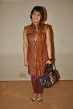 Asawari Joshi at Chala Mussadi Office Office film trailer launch in Andheri on 12th July 2011 (30).JPG