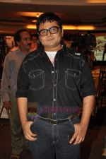 Deven Bhojani at Chala Mussadi Office Office film trailer launch in Andheri on 12th July 2011 (15).JPG