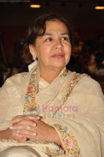 Farida Jalal at Chala Mussadi Office Office film trailer launch in Andheri on 12th July 2011 (42).JPG
