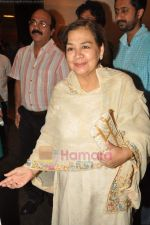 Farida Jalal at Chala Mussadi Office Office film trailer launch in Andheri on 12th July 2011 (44).JPG