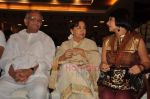 Gulzar, Farida Jalal at Chala Mussadi Office Office film trailer launch in Andheri on 12th July 2011 (41).JPG