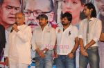 Gulzar, Sajid, Wajid at Chala Mussadi Office Office film trailer launch in Andheri on 12th July 2011 (63).JPG