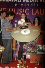 Neha Dhupia, Jagjit Singh at the music lauch of film Gandhi To Hitler in The Club on 12th July 2011 (37).JPG