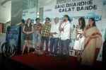 Parvin Dabas and Preeti Jhangiani, Neena Kulkarni, Yashpal Sharma, Tena Desae at Sahi Dandhe Galat Bande film press meet in Cinemax on 12th July 2011 (49).JPG