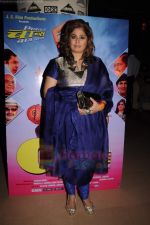Amita Nangia at Milta Hai Chance by Chance music launch in Marimba Lounge on 15th July 2011 (24).JPG