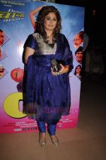 Amita Nangia at Milta Hai Chance by Chance music launch in Marimba Lounge on 15th July 2011 (27).JPG