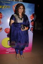 Amita Nangia at Milta Hai Chance by Chance music launch in Marimba Lounge on 15th July 2011 (28).JPG