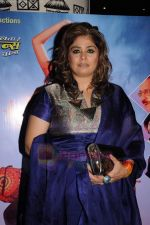 Amita Nangia at Milta Hai Chance by Chance music launch in Marimba Lounge on 15th July 2011 (29).JPG