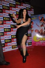 Divya Dwivedi at Milta Hai Chance by Chance music launch in Marimba Lounge on 15th July 2011 (64).JPG
