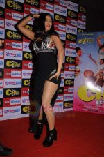 Divya Dwivedi at Milta Hai Chance by Chance music launch in Marimba Lounge on 15th July 2011 (65).JPG
