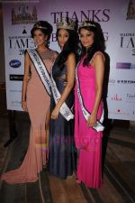 reveals 3 winners of I AM She in Trident, Mumbai on 16th July 2011 (43).JPG