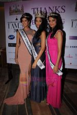 reveals 3 winners of I AM She in Trident, Mumbai on 16th July 2011 (44).JPG