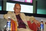 Khayyam at Whistling Woods 4th convocation ceremony in St Andrews on 18th July 2011 (32).JPG