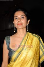 Mita Vashisht at Whistling Woods 4th convocation ceremony in St Andrews on 18th July 2011 (5).JPG