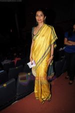 Mita Vashisht at Whistling Woods 4th convocation ceremony in St Andrews on 18th July 2011 (8).JPG