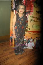 Shammi at the press meet of the film Khap in Andheri on 19th July 2011 (26).JPG