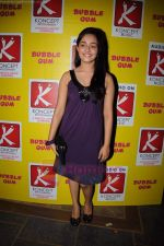 Apurva Arora at the audio release of the film Bubble Gum on 20th July 2011 (16).JPG