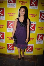 Apurva Arora at the audio release of the film Bubble Gum on 20th July 2011 (17).JPG