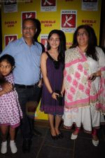Apurva Arora at the audio release of the film Bubble Gum on 20th July 2011 (6).JPG