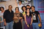 Apurva Arora, Sachin Khedekar, Tanvi Azmi, Sohail Lakhani at the audio release of the film Bubble Gum on 20th July 2011 (44).JPG