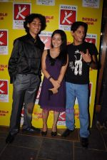 Apurva Arora, Sohail Lakhani at the audio release of the film Bubble Gum on 20th July 2011 (41).JPG