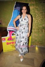 Muskaan Mihani at the audio release of the film Bubble Gum on 20th July 2011 (55).JPG