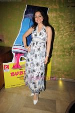 Muskaan Mihani at the audio release of the film Bubble Gum on 20th July 2011 (56).JPG