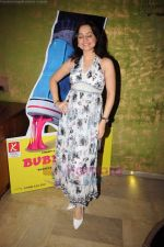 Muskaan Mihani at the audio release of the film Bubble Gum on 20th July 2011 (57).JPG