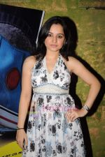 Muskaan Mihani at the audio release of the film Bubble Gum on 20th July 2011 (58).JPG