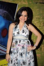 Muskaan Mihani at the audio release of the film Bubble Gum on 20th July 2011 (61).JPG