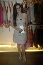 Narseem Mirza at the launch of Designer Pallavi Goenka_s the new festive  collections in Mumbai on 20th July 2011 (27).JPG