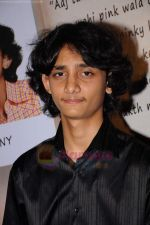 Sohail Lakhani at the audio release of the film Bubble Gum on 20th July 2011 (3).JPG