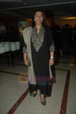 Anu Ranjan at Percept Excellence Awards on 23rd July 2011 (76).JPG