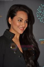 Sonakshi Sinha at the launch of Rasi spa in Andheri, Mumbai on 23rd July 2011 (50).JPG