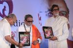 Amitabh Bachchan, Bal Thackeray unveil Dr Balaji Tambe_s book in Novotel, Mumbai on 24th July 2011 (116).JPG