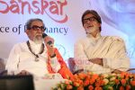 Amitabh Bachchan, Bal Thackeray unveil Dr Balaji Tambe_s book in Novotel, Mumbai on 24th July 2011 (143).JPG