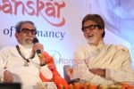 Amitabh Bachchan, Bal Thackeray unveil Dr Balaji Tambe_s book in Novotel, Mumbai on 24th July 2011 (145).JPG