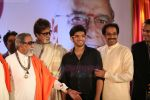 Amitabh Bachchan, Bal Thackeray unveil Dr Balaji Tambe_s book in Novotel, Mumbai on 24th July 2011 (150).JPG