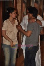 Manyata Dutt, Sanjay Dutt, Shahrukh Khan at Sanjay Dutt_s Party at his house on 24th July 2011 (92).JPG
