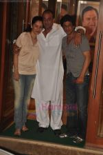 Manyata Dutt, Sanjay Dutt, Shahrukh Khan at Sanjay Dutt_s Party at his house on 24th July 2011 (98).JPG
