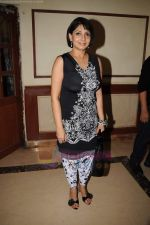 Asawari Joshi at the Audio release of Chala Mussaddi - Office Office in Radiocity Office on 25th July 2011 (10).JPG