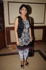Asawari Joshi at the Audio release of Chala Mussaddi - Office Office in Radiocity Office on 25th July 2011 (11).JPG