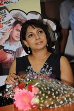 Asawari Joshi at the Audio release of Chala Mussaddi - Office Office in Radiocity Office on 25th July 2011 (8).JPG