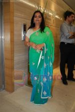 mrs sarnaik at Pratap Sarnaik birthday party in Mumbai on 28th July 2011 (2).JPG