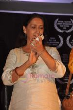 Neena Kulkarni at Anant Mahadevan_s Mee Sindhutai Sapkal success bash in Worli, Mumbai on 29th July 2011 (95).JPG