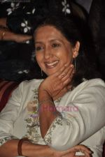 Neena Kulkarni at Anant Mahadevan_s Mee Sindhutai Sapkal success bash in Worli, Mumbai on 29th July 2011 (96).JPG