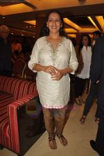 Neena Kulkarni at Anant Mahadevan_s Mee Sindhutai Sapkal success bash in Worli, Mumbai on 29th July 2011 (98).JPG