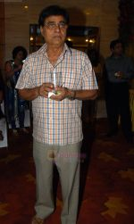 Jagjit Singh at Anup Jalota Birthday Party in Sun Villa Warli on 30th July 2011 (26).JPG